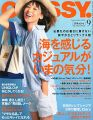 CLASSY. (クラッシィ) 2014年 09月号 [雑誌]