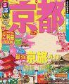 『るるぶ京都15~16(るるぶ情報版(国内))』