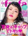 la farfa【ラ・ファーファ】2016年9月号 [雑誌]