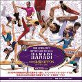 『BBM 2015 体操NIPPONカードセット-HANABI- BOX』