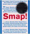 『Smap!Tour!2002![DVD]』
