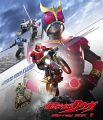 『仮面ライダークウガ Blu‐ray BOX 1 [Blu-ray]』