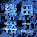 『織田裕二 THE BEST』