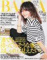 『BAILA(バイラ)2015年07月号[雑誌]』