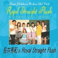 長井秀和 & Royal Straight Flush