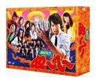 『地獄先生ぬ~べ~(DVD-BOX)』