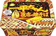 『明星 一平ちゃん夜店の焼そば 135g×12個』
