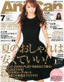 『AneCan(アネキャン) 2015年 07 月号 [雑誌]』