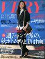『VERY(ヴェリィ)2014年 10月号 [雑誌]』