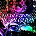 『EXILE TRIBE REVOLUTION(CD DVD)』