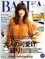『BAILA(バイラ)2016年10月号[雑誌]』