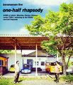 bananaman live one-half rhapsody [Blu-ray]