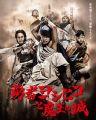 『勇者ヨシヒコと魔王の城 Blu‐ray BOX』