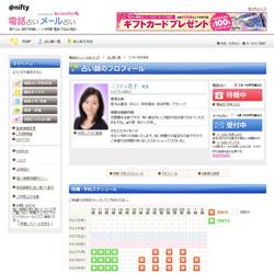 110210nifty_cyzo_woman_sub.jpg