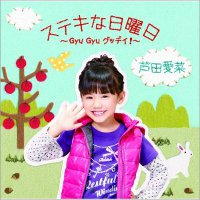 1111_ashida_pre.jpg