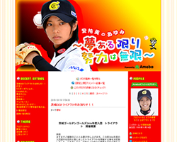 1510_kataoka.jpg