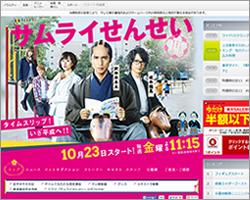 1510_samurai_01.jpg