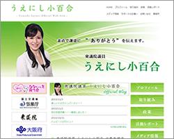 1511_uenishi_01.jpg