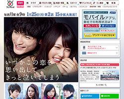 1601_itsukakonokoi_01.jpg