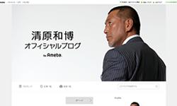 1601_kiyohara_01.jpg