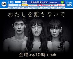 1601_watashi_01.jpg