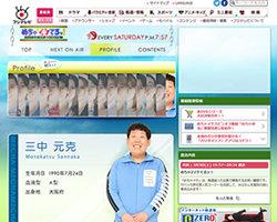 1602_metyaike_01.jpg