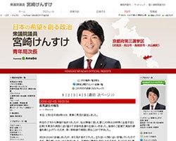 1602_miyazaki01.jpg