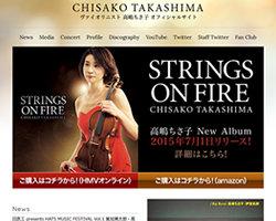 1602_takashima_01.jpg