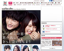 1603_itsukoi7.jpg