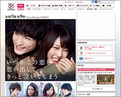 1603_itsukoi8_01.jpg