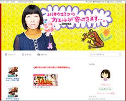1603_kawamura_01.jpg