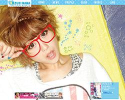 1603_suzukinana_01.jpg