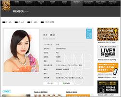 1604_kinosita_01.jpg