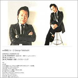 1604_takahashi_01.jpg