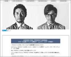 1605_nakata_01.jpg