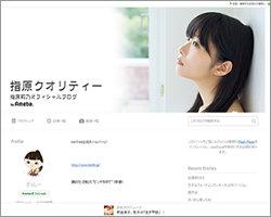1606_sashiharahigaisya_01.jpg
