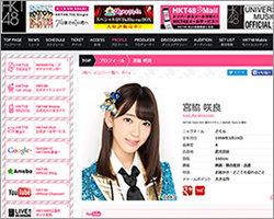 1607_miyawaki_01.jpg