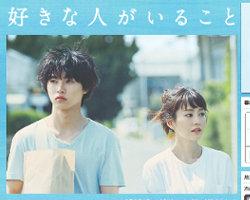 1608_sukinahito6_1.jpg