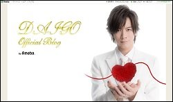1608daigoblog.jpg