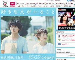 1609_sukinahito_1.jpg