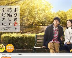 1611_bokutuma_1.jpg