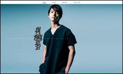 16taguchi-top.jpg