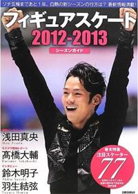 2013takahashidaisuke.jpg