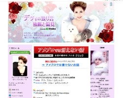 20140603demiblog.jpg