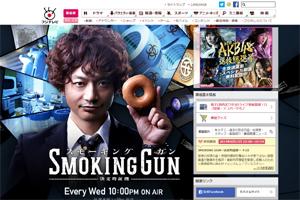 20140606smoking.jpg