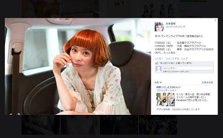 20140707kawamoto.jpg