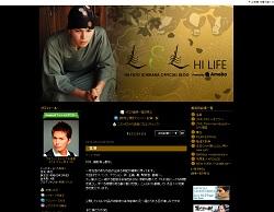 20140825ichihara.jpg