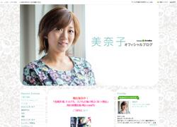 20140829minako.jpg