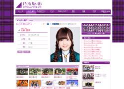 20141119yamato.jpg