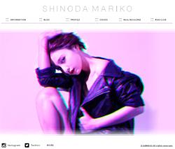 2014shinodamariko.jpg